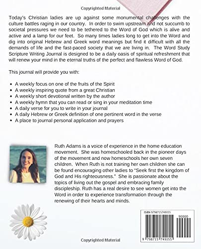 The Word Study Scripture Writing Journal